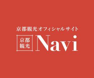 京都観光Navi (Japanese)