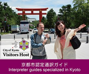 Interpreter guides specialized in Kyoto